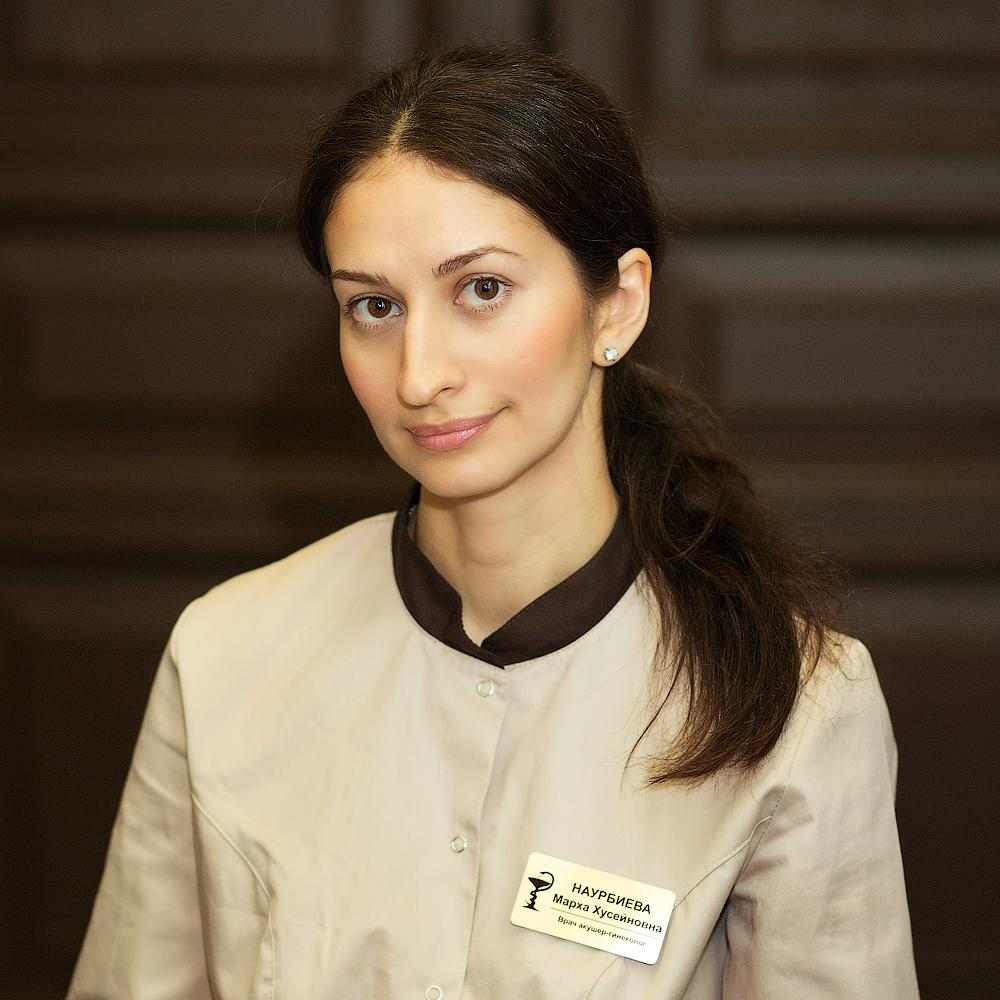 Наурбиева Марха Хусейновна