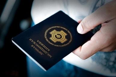 Где оформить медицинскую книжку в ярославле миграционная регистрация в россии для граждан украины